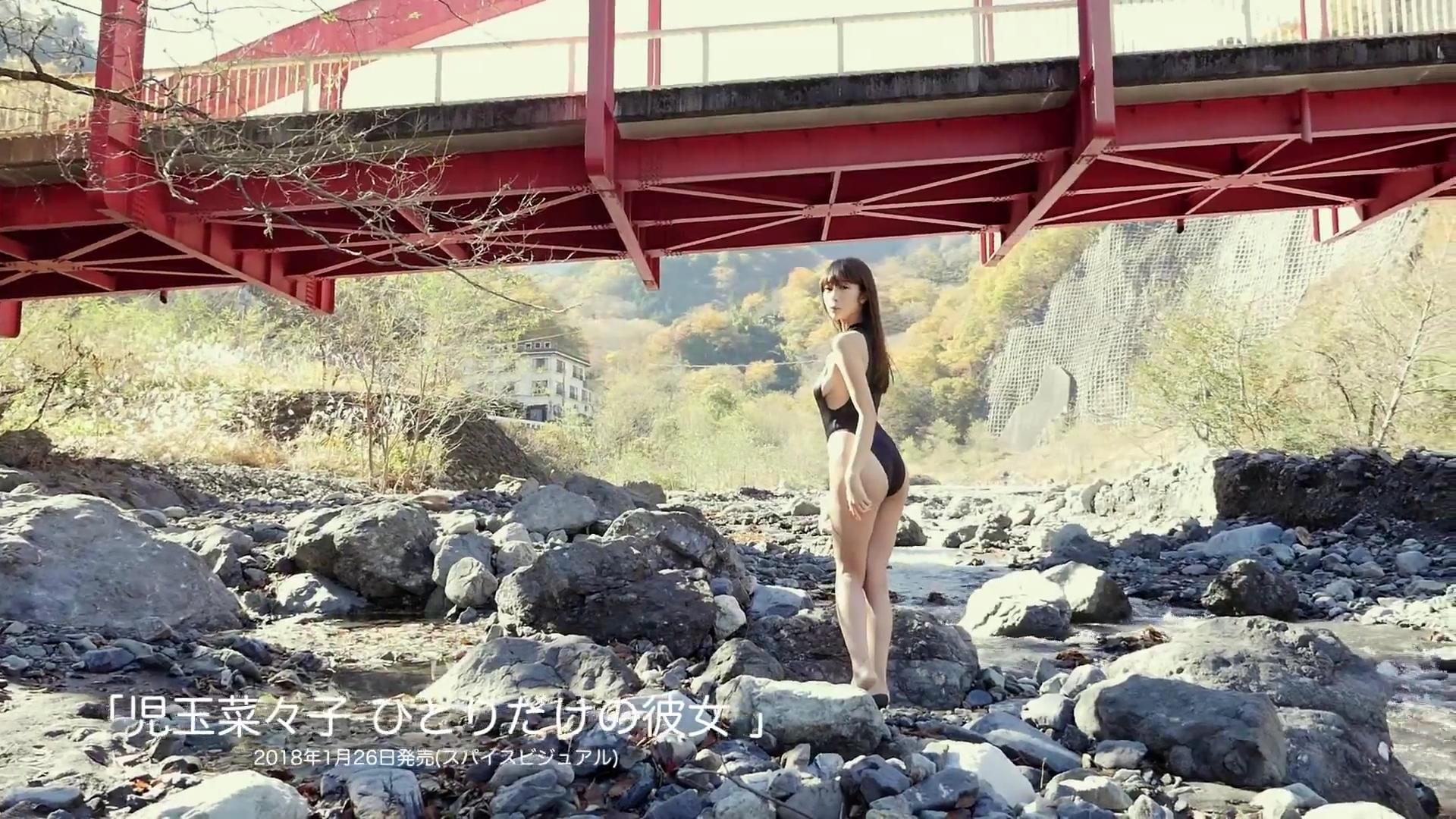 児玉菜々子(30)マンスジ披露の最新イメージDVD画像100枚・60枚目の画像
