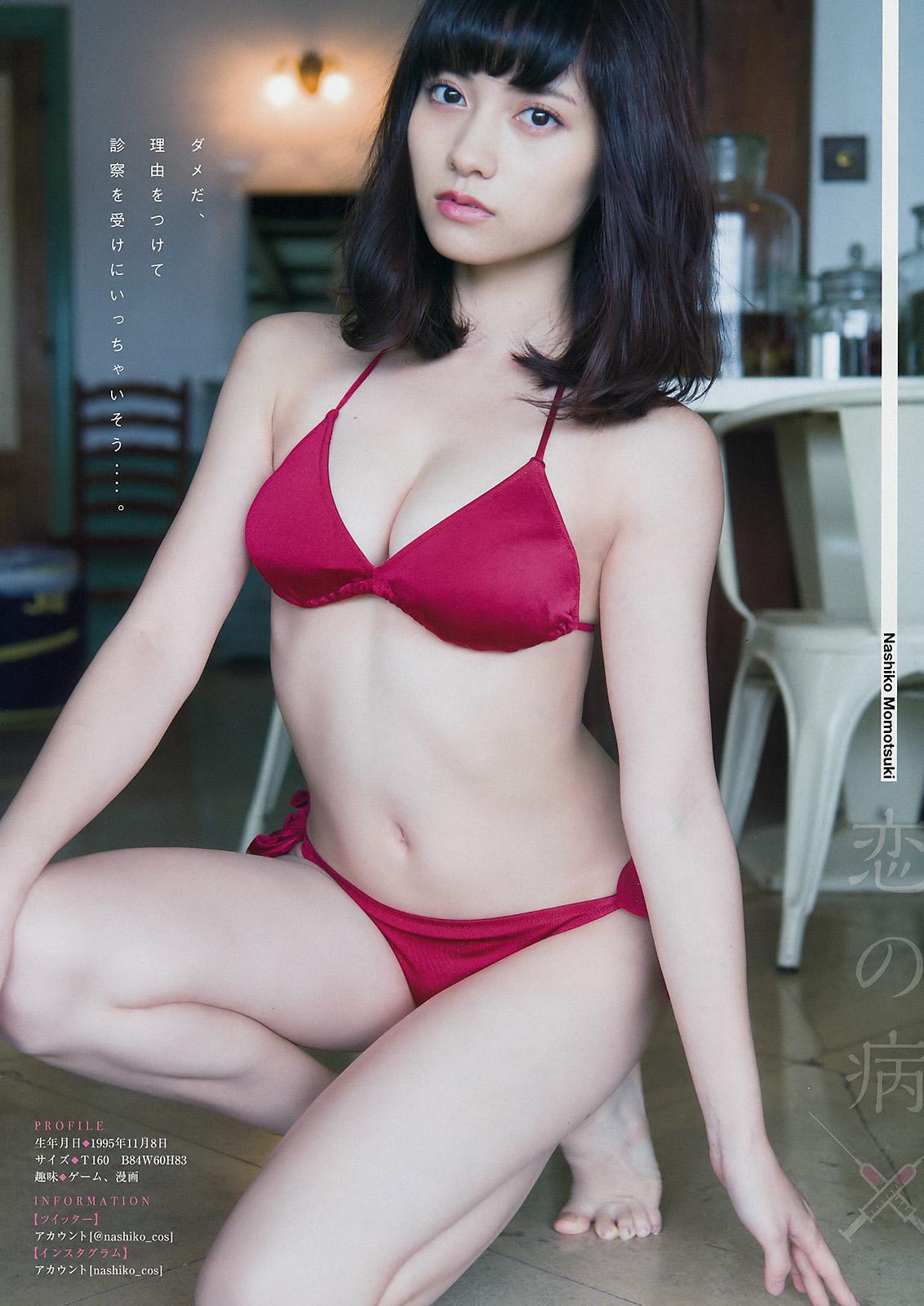 桃月なしこ(22)現役ナース兼レイヤーの抜ける厳選画像130枚・5枚目の画像