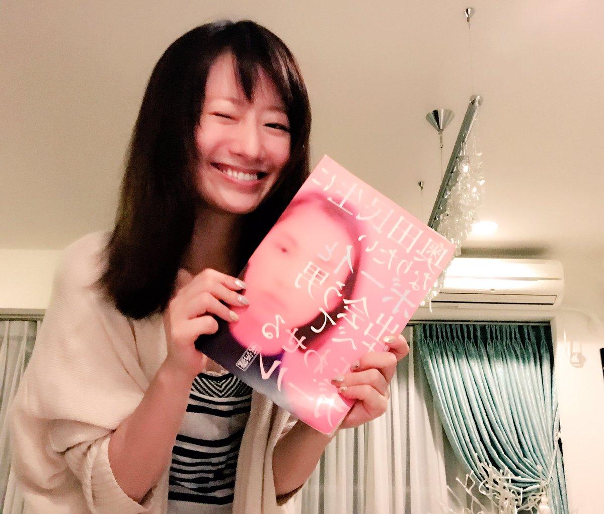 松本まりか(33)の横乳ヌード解禁!セックス濡れ場画像30枚・23枚目の画像
