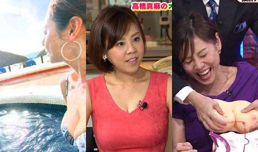 高橋真麻(37)の水着姿のHカップ爆乳お○ぱいエ□画像102枚