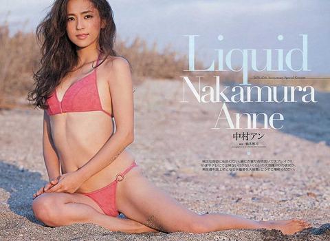 中村アンというモデルのパンチラとか超過激な水着wwww★中村アンエロ画像・5枚目の画像