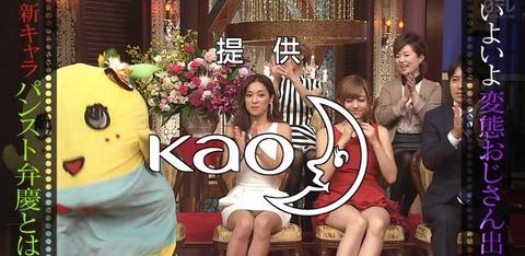 中村アンというモデルのパンチラとか超過激な水着wwww★中村アンエロ画像・1枚目の画像