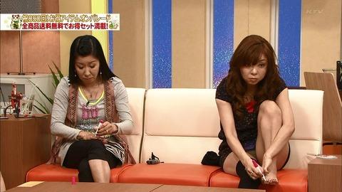 芸能人や女子アナのテレビで映っちゃったパンチラやおっぱいポロリのハプニング画像wwww・23枚目の画像