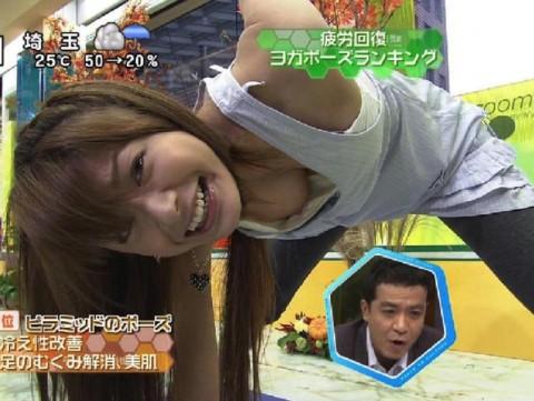 芸能人や女子アナのテレビで映っちゃったパンチラやおっぱいポロリのハプニング画像wwww・9枚目の画像