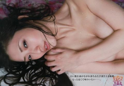 壇蜜の後背位中のアヘ顔が異常過ぎwwww★壇蜜エロ画像・15枚目の画像