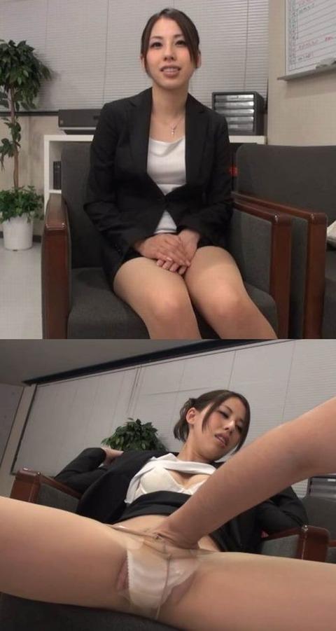 パンツも脱がさず股間を弄られてる女の表情が心なしか酷いwwww★手マンエロ画像・31枚目の画像