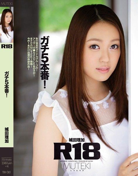 元AKBがまた脱いだwwwwww★AKB48三期生米沢瑠美のヘアヌード画像・16枚目の画像