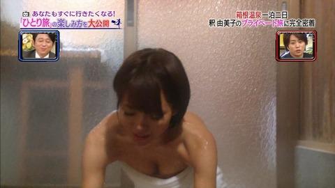 釈由美子のお風呂シーンとスポーツブラ姿で大きなおっぱで強調www★釈由美子のおっぱい・パンチラ・自画撮りのエロ画像・2枚目の画像