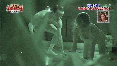 釈由美子のお風呂シーンとスポーツブラ姿で大きなおっぱで強調www★釈由美子のおっぱい・パンチラ・自画撮りのエロ画像・27枚目の画像