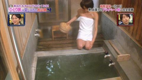 釈由美子のお風呂シーンとスポーツブラ姿で大きなおっぱで強調www★釈由美子のおっぱい・パンチラ・自画撮りのエロ画像・13枚目の画像
