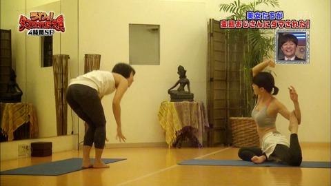 釈由美子のお風呂シーンとスポーツブラ姿で大きなおっぱで強調www★釈由美子のおっぱい・パンチラ・自画撮りのエロ画像・21枚目の画像