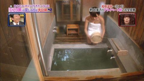 釈由美子のお風呂シーンとスポーツブラ姿で大きなおっぱで強調www★釈由美子のおっぱい・パンチラ・自画撮りのエロ画像・11枚目の画像