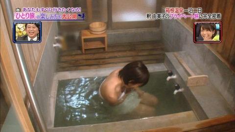 釈由美子のお風呂シーンとスポーツブラ姿で大きなおっぱで強調www★釈由美子のおっぱい・パンチラ・自画撮りのエロ画像・17枚目の画像