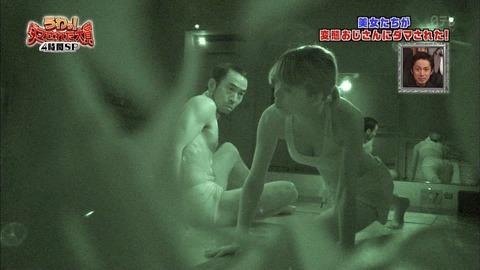 釈由美子のお風呂シーンとスポーツブラ姿で大きなおっぱで強調www★釈由美子のおっぱい・パンチラ・自画撮りのエロ画像・28枚目の画像