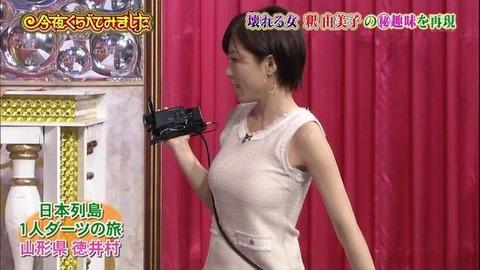 釈由美子のお風呂シーンとスポーツブラ姿で大きなおっぱで強調www★釈由美子のおっぱい・パンチラ・自画撮りのエロ画像・31枚目の画像