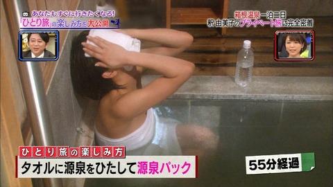 釈由美子のお風呂シーンとスポーツブラ姿で大きなおっぱで強調www★釈由美子のおっぱい・パンチラ・自画撮りのエロ画像・5枚目の画像