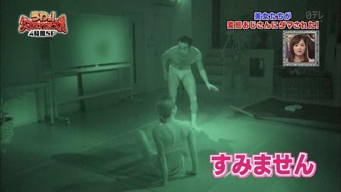 釈由美子のお風呂シーンとスポーツブラ姿で大きなおっぱで強調www★釈由美子のおっぱい・パンチラ・自画撮りのエロ画像・25枚目の画像