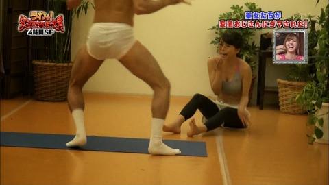 釈由美子のお風呂シーンとスポーツブラ姿で大きなおっぱで強調www★釈由美子のおっぱい・パンチラ・自画撮りのエロ画像・30枚目の画像