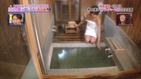 釈由美子のお風呂シーンとスポーツブラ姿で大きなおっぱで強調www★釈由美子のおっぱい・パンチラ・自画撮りのエロ画像・10枚目の画像