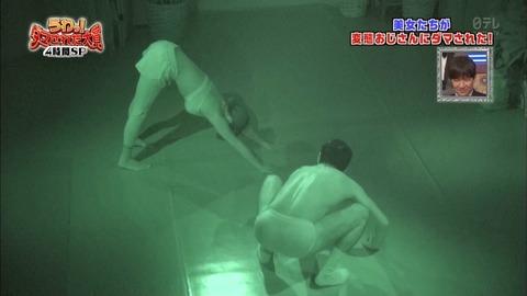 釈由美子のお風呂シーンとスポーツブラ姿で大きなおっぱで強調www★釈由美子のおっぱい・パンチラ・自画撮りのエロ画像・26枚目の画像