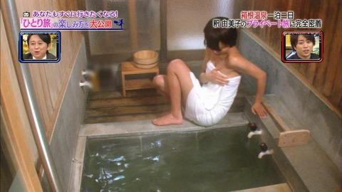 釈由美子のお風呂シーンとスポーツブラ姿で大きなおっぱで強調www★釈由美子のおっぱい・パンチラ・自画撮りのエロ画像・3枚目の画像