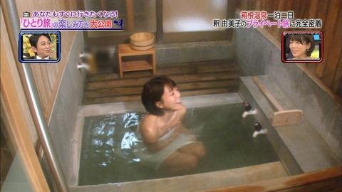 釈由美子のお風呂シーンとスポーツブラ姿で大きなおっぱで強調www★釈由美子のおっぱい・パンチラ・自画撮りのエロ画像・18枚目の画像
