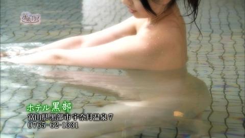 菅原あさひとかいうグラドルが全裸入浴をTVで公開wwww★もっと温泉に行こうエロ画像・35枚目の画像