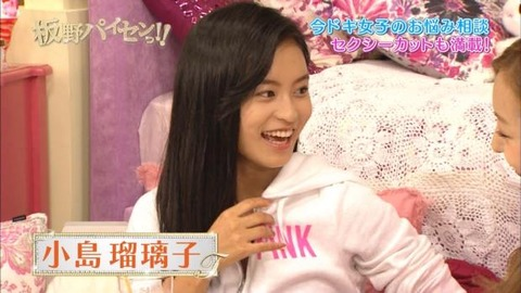 小島瑠璃子(こじるり)のテレビで映ったおっぱい見せつけお色気シーンのエロ画像wwwwwww・24枚目の画像