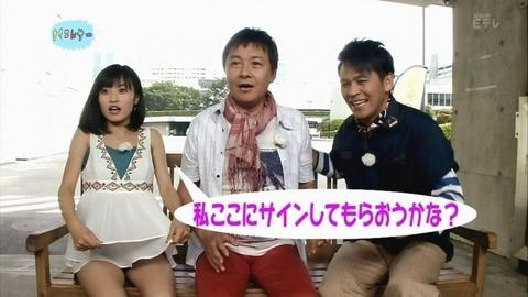 小島瑠璃子(こじるり)のテレビで映ったおっぱい見せつけお色気シーンのエロ画像wwwwwww・16枚目の画像