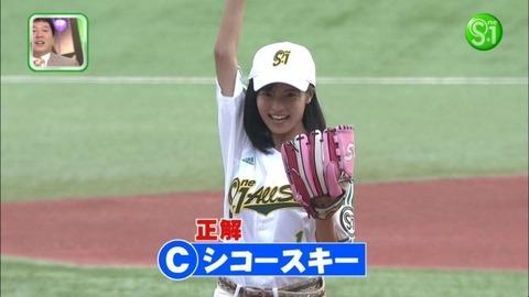 小島瑠璃子(こじるり)のテレビで映ったおっぱい見せつけお色気シーンのエロ画像wwwwwww・13枚目の画像