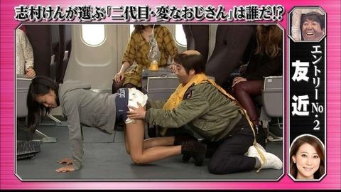 小島瑠璃子(こじるり)のテレビで映ったおっぱい見せつけお色気シーンのエロ画像wwwwwww・20枚目の画像