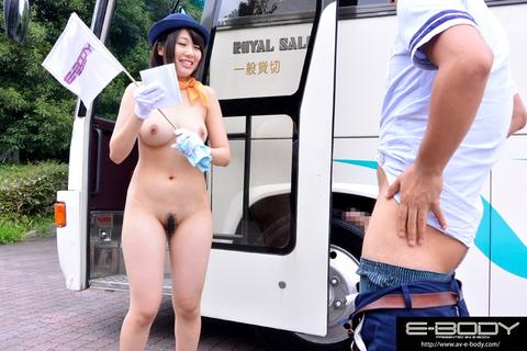 バスガイドが全裸でツアー同行する神ツアーwwww・5枚目の画像
