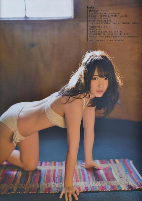 AKB48川栄李奈のヘソがかわいいwwww★川栄李奈の過激エロ画像・19枚目の画像