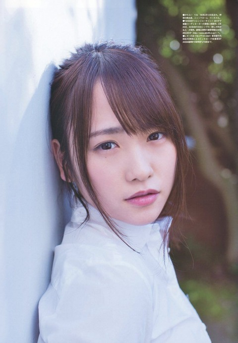 AKB48川栄李奈のヘソがかわいいwwww★川栄李奈の過激エロ画像・3枚目の画像