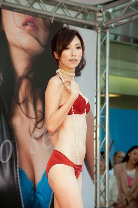 台湾人の下着モデルやキャンギャルの子がエロすぎて瞬殺おっき必至wwwww★台湾人エロ画像・21枚目の画像