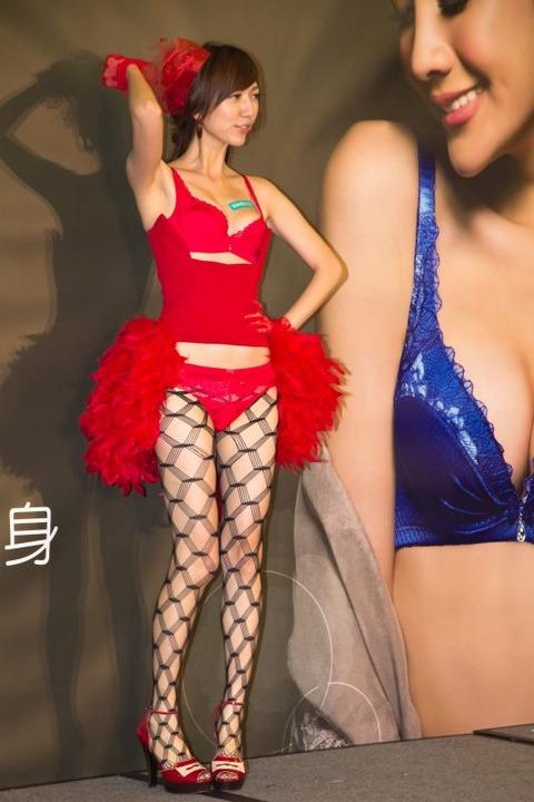台湾人の下着モデルやキャンギャルの子がエロすぎて瞬殺おっき必至wwwww★台湾人エロ画像・19枚目の画像