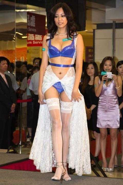 台湾人の下着モデルやキャンギャルの子がエロすぎて瞬殺おっき必至wwwww★台湾人エロ画像・16枚目の画像