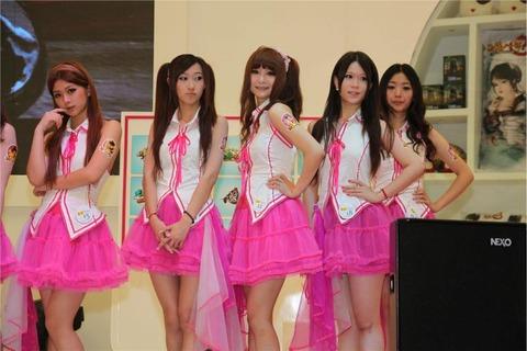 台湾人の下着モデルやキャンギャルの子がエロすぎて瞬殺おっき必至wwwww★台湾人エロ画像・10枚目の画像