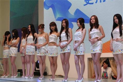 台湾人の下着モデルやキャンギャルの子がエロすぎて瞬殺おっき必至wwwww★台湾人エロ画像・9枚目の画像