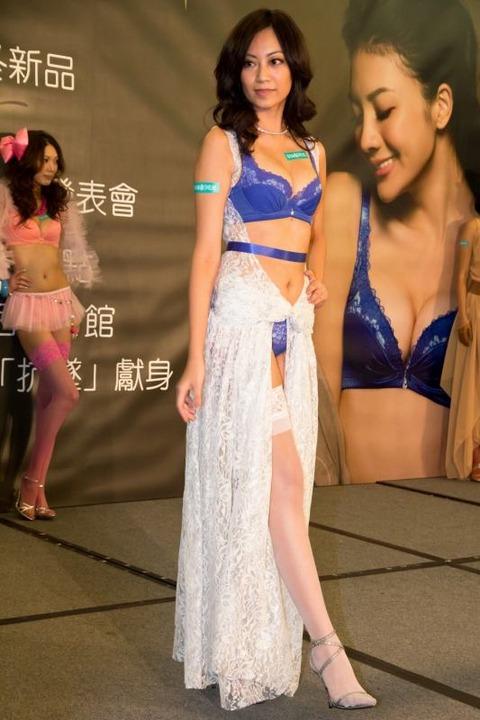 台湾人の下着モデルやキャンギャルの子がエロすぎて瞬殺おっき必至wwwww★台湾人エロ画像・17枚目の画像