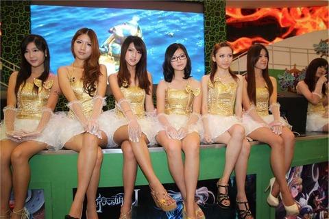 台湾人の下着モデルやキャンギャルの子がエロすぎて瞬殺おっき必至wwwww★台湾人エロ画像・11枚目の画像