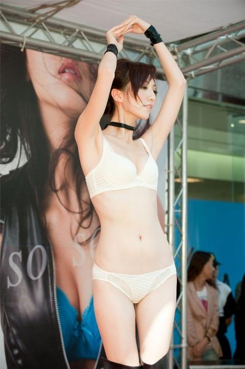 台湾人の下着モデルやキャンギャルの子がエロすぎて瞬殺おっき必至wwwww★台湾人エロ画像・25枚目の画像