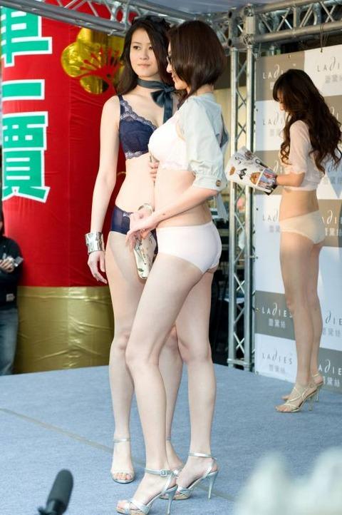台湾人の下着モデルやキャンギャルの子がエロすぎて瞬殺おっき必至wwwww★台湾人エロ画像・15枚目の画像