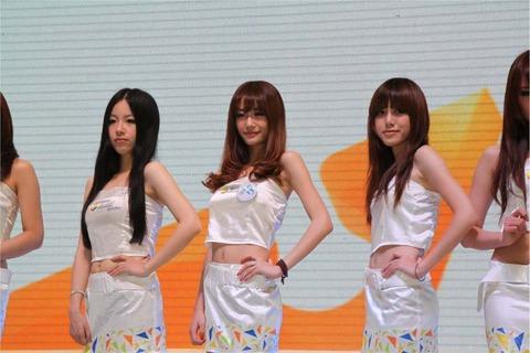 台湾人の下着モデルやキャンギャルの子がエロすぎて瞬殺おっき必至wwwww★台湾人エロ画像・8枚目の画像