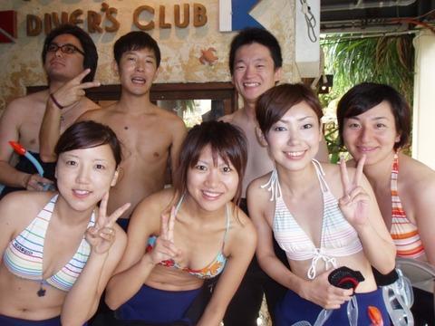 ビキニギャルの夏の思い出写真wwww★素人水着エロ画像・41枚目の画像