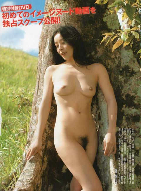 【嘉門洋子】Eカップ惜しげもなく…フルヌード!!33歳で衝撃AVデビューはびびったよねw 嘉門洋子のヘアヌード画像・12枚目の画像