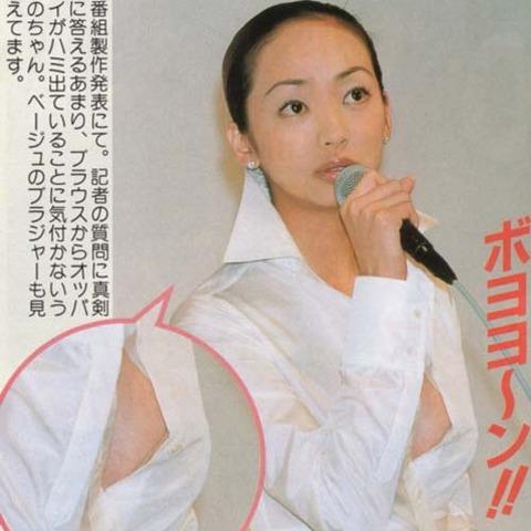 芸能人・女子アナ・歌手のtkbまで露出しちゃったハプニング画像wwww★芸能お宝エロ画像・6枚目の画像
