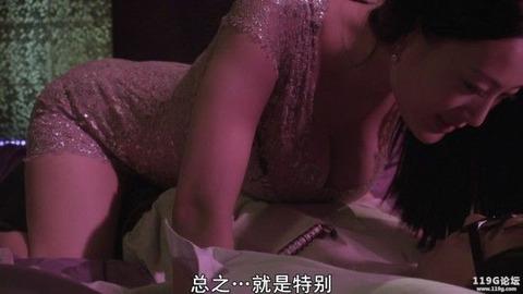 香港女優★王李丹さんの豊満な生おっぱいと過激な騎乗位のベッドシーンがまじスゲーww★王李丹エロ画像・4枚目の画像