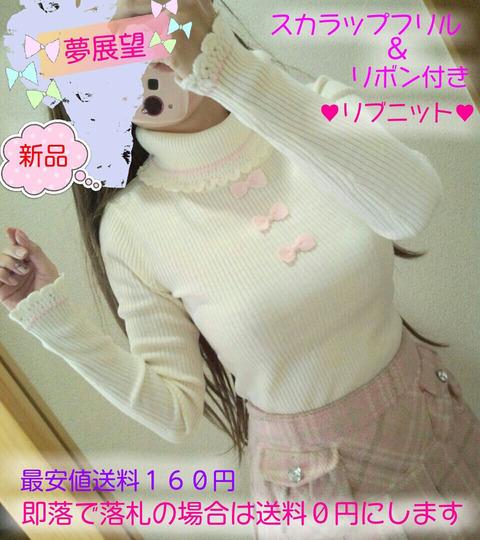 ピタっとセーターの着衣おっぱいがヤバいエロいwwww★セーターエロ画像・26枚目の画像