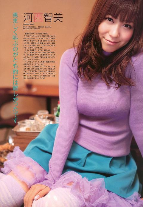ピタっとセーターの着衣おっぱいがヤバいエロいwwww★セーターエロ画像・16枚目の画像